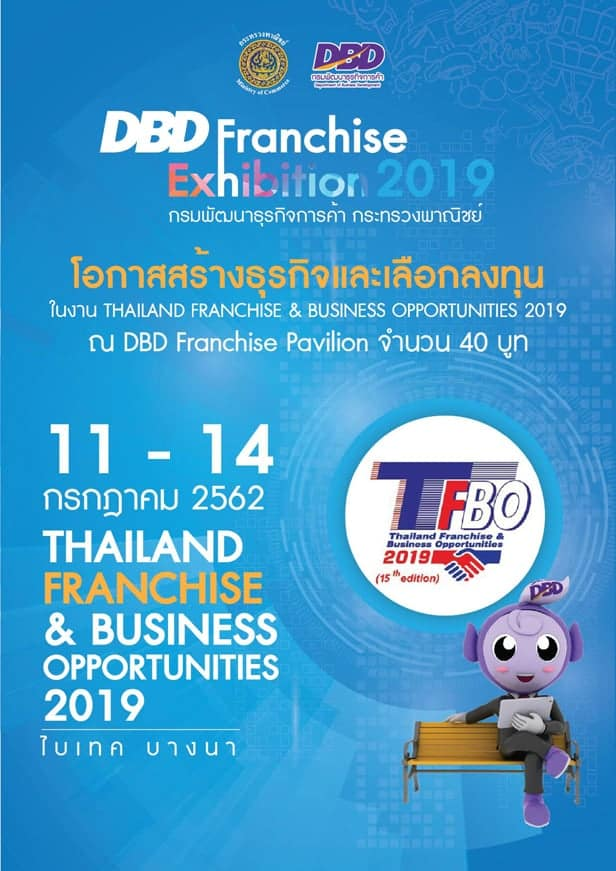 Thailand Franchise & Business Opportunities 2019 at Bitec Bangna